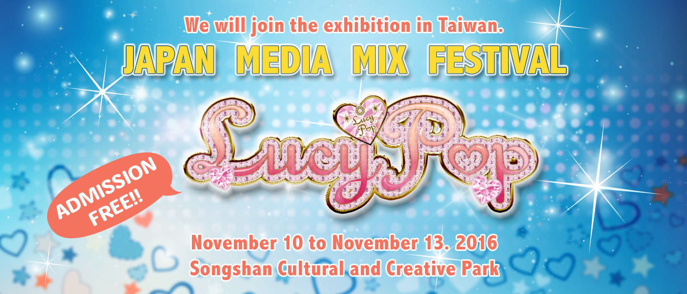 Japan Media Mix Festival in Taipei